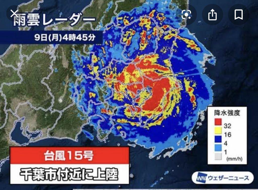 雨雲 レーダー 千葉
